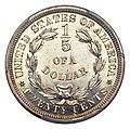 1875 20C Twenty Cents (Judd-1407, Pollock-1550) (rev).jpg