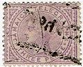 1889 3d Jamaica telegraph stamp.jpg
