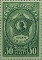 1944 CPA 900.jpg