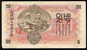 10 万 ウォン は 日本 円 で いくら