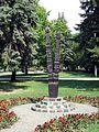 1956 emlékoszlop Kiskunhalas.JPG