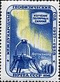 1958 CPA 2180.jpg