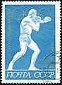 1972. XX Летние Олимпийские игры. Бокс.jpg