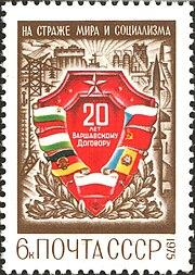 1975 CPA 4448