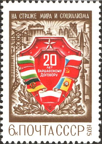 "Warsaw Pact - A Soviet philatelic commemoration of the 20th anniversary of the Warsaw Pact in 1975 stating that it remains ""On guard for Peace and Socialism""."