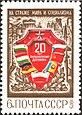 1975 CPA 4448.jpg
