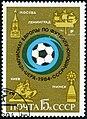 1984 CPA 5512.jpg
