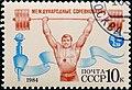 1984 CPA 5544.jpg