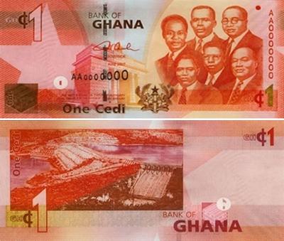 Ghanaian cedi