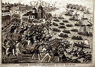 Sea of Azov - Gravure showing the first attack on Taganrog.