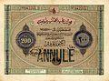 200-Piastre Banknote (12965199044).jpg