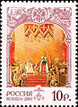 2005. Марка России stamp hi12849229154c965e231f113.jpg