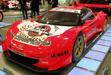Photo de la Honda NSX Team Aguri, championne de Super GT en 2007