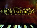 2007 Chickering piano 2811286779 54c29de5d5 o.jpg