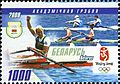 2008. Stamp of Belarus 17-2008-08-11-m.jpg