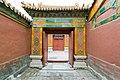 2010 CHINE (4566064418).jpg