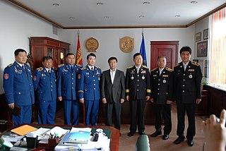 National Emergency Management Agency (Mongolia)