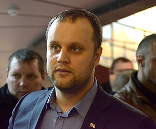 Pavel Gubarev Ukrainian pro-Russian politician