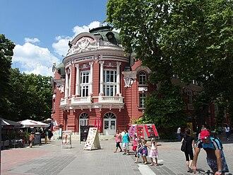 Stoyan Bachvarov Dramatic Theatre - Image: 20140610 Varna 12 building of Opera & Drama theatres