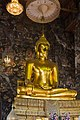 2016 Bangkok, Dystrykt Phra Nakhon, Wat Suthat (46).jpg