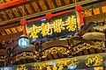 2016 Malakka, Świątynia Cheng Hoon Teng (10).jpg