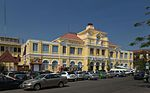 2016 Phnom Penh, Centralny Urząd Pocztowy (01).jpg