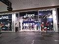 2017-12-01 Asics sports shop, Aqua Shopping Centre, Portimão.JPG
