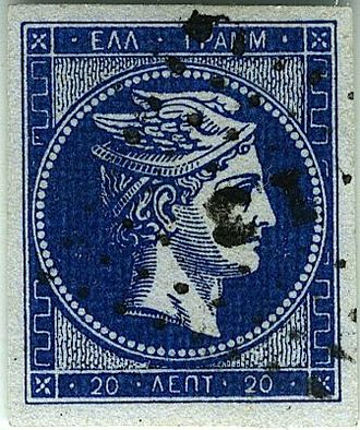 """Hermes (Greek stamp) - 20 lepta of the first Athens printing with """"quadrillé"""" background and without """"control numbers"""""""