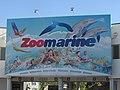 27-08-2017 Zoomarine, main entrance (3).JPG