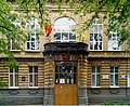 3-я женская гимназия (Ставрополь) 001.JPG