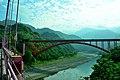 336, Taiwan, 桃園市復興區羅浮里 - panoramio (3).jpg