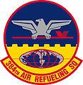384th Air Refueling Squadron.jpg