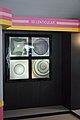 3D Lenticular Pattern - Fun Science Gallery - Digha Science Centre - New Digha - East Midnapore 2015-05-03 9946.JPG