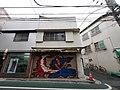 3 Chome Kitazawa, Setagaya-ku, Tōkyō-to 155-0031, Japan - panoramio (39).jpg