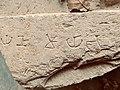 3rd century BCE to 7th century CE Sannathi Sannati Sonti ancient city archaeological site, Karnataka India - 81.jpg