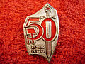 50 лет ВЧК КГБ commemorative pin for 50-year anniversary of KGB.jpg