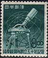 50th Anniv.of Mizusawa Latitude Observatory 8yen stamp.jpg