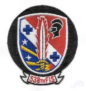 538th Fighter-Interceptor Squadron - Image: 538th Fighter Interceptor Squadron Emblem