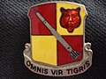 543rd Missile Battalion. shoulder and hat Crest.jpg