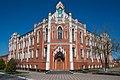 59-238-0102. Ремісниче училище Маклакова М. (1 из 1).jpg