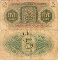 5 Tripolitanian lira note.jpg
