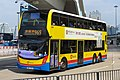 6396 at Western Harbour Crossing Toll Plaza (20181114112850).jpg