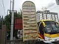 6595Cainta, Rizal Roads Landmarks 42.jpg