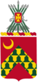 67th ADA Regiment COA.png