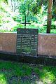 80-389-0091 Київ, Солом'янська пл., Братська могила воїнів Радянської армії, що загинули в роки Великої Вітчизняної війни.jpg