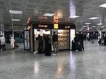 Aéroport international de Tunis-Carthage - mars 2018 - boutique Orange.jpg