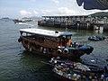 AM40156K Sai Kung to Half Moon Bay 01-07-2015(2).jpg