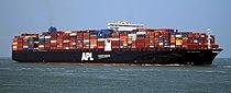 APL Sentosa (ship, 2014) 002.jpg
