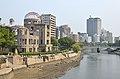 A Bomb Dome Hiroshima DSC 3129 (6229965709).jpg