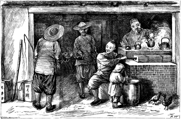 A Chinese Inn (China's Spiritual Need and Claims, 1887).png